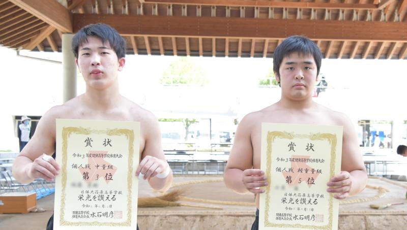 相撲部関東大会